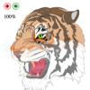 HTML5 tiger